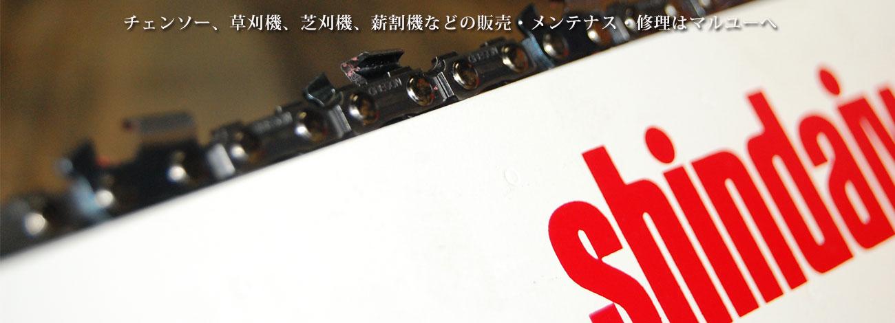 上等な 天然籐回転チェア ハイタイプ【】, かぐわん:774bc12b --- joanosullivan.com